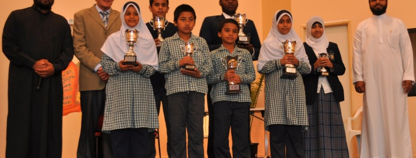 11th Annual Quran Competition