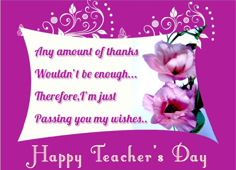 HappyTeacher's Day