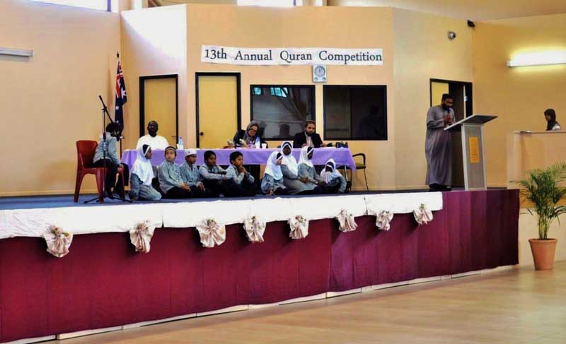 AIIC QURAN Competition 2015 4
