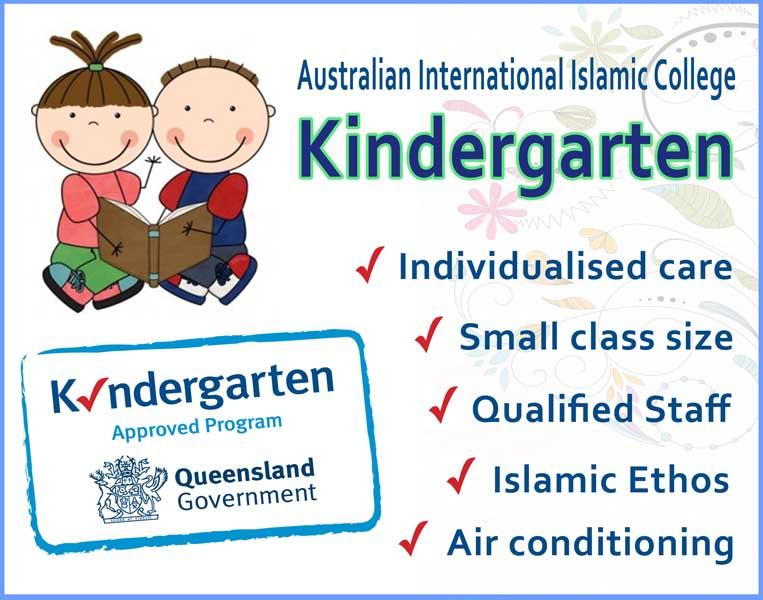 AIIC Kindy banner
