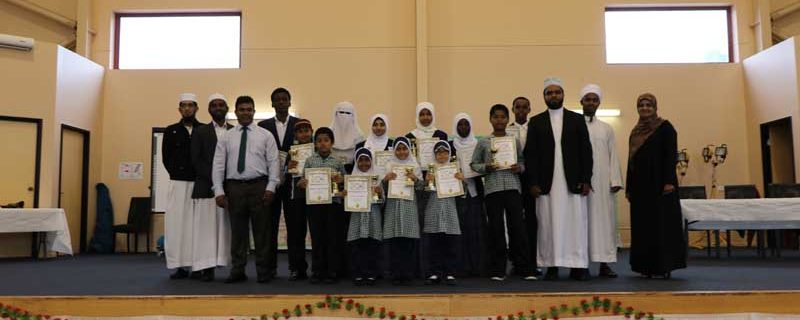 14th Annual Qur'an Recitation Competition