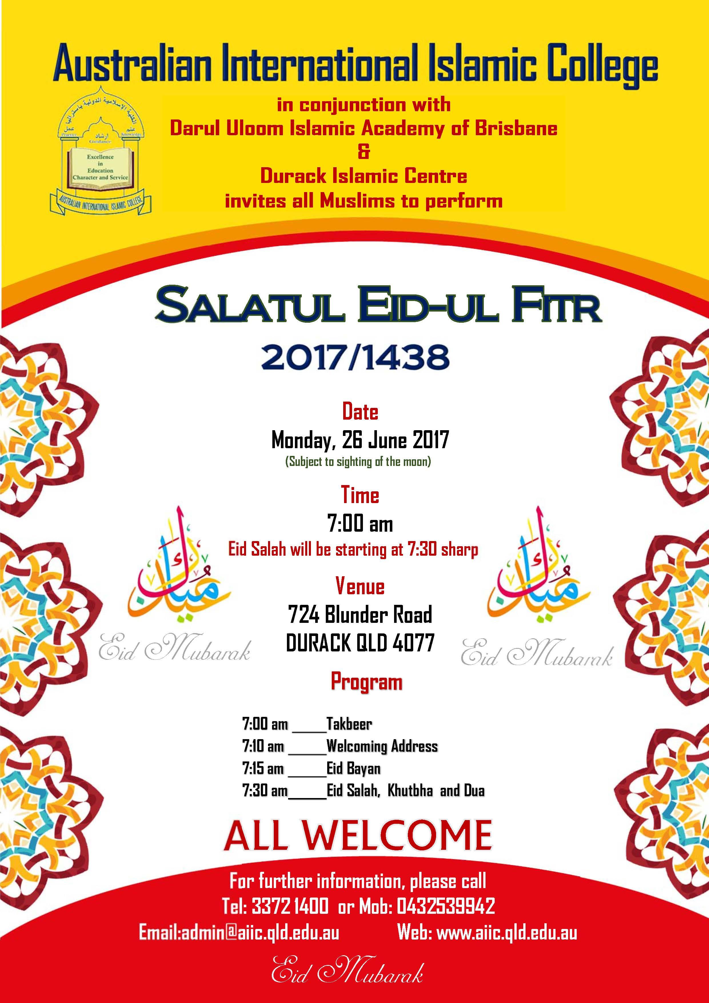 Best School Eid Al-Fitr 2018 - Eid-ul-Fitr-Flyer-2017  Best Photo Reference_29653 .jpg