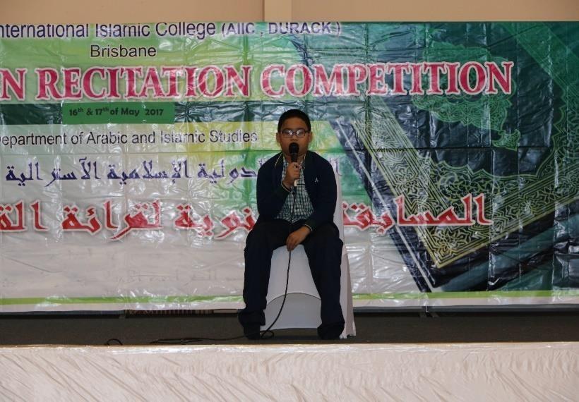 Quran Comp1