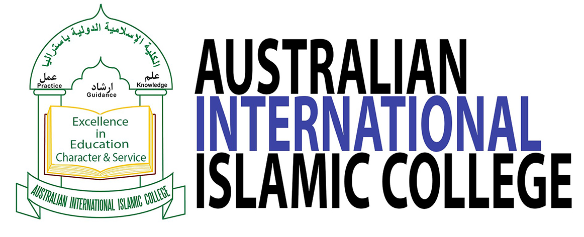 Image result for australian international islamic college