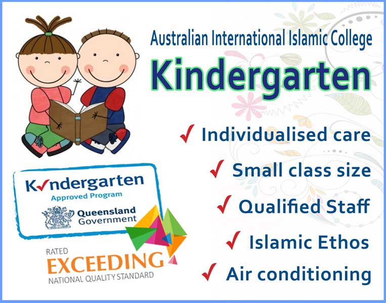 Homepage - Australian International Islamic College