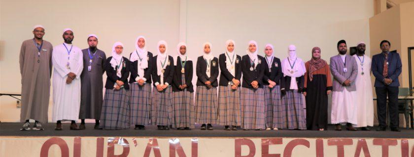 17th annual Quran competition @ Durack