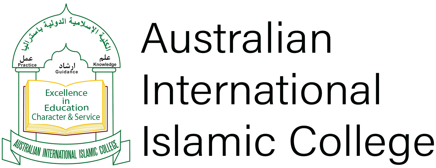 Australian International Islamic College