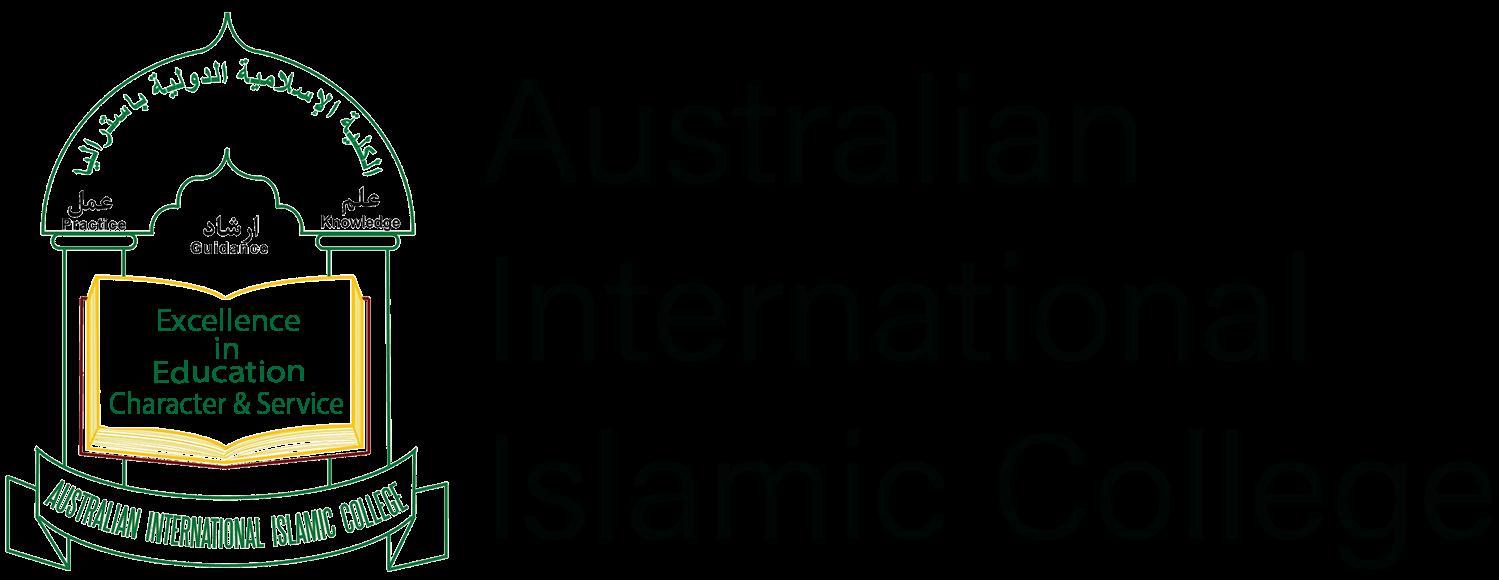 Australian International Islamic College